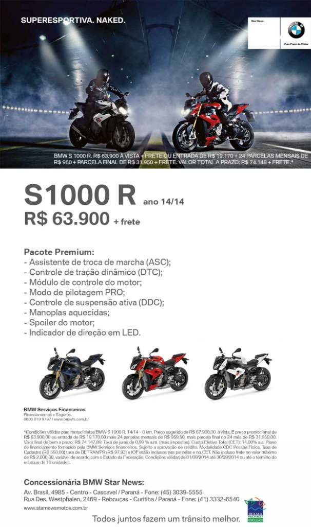 STARNEWS-S1000R