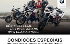 Na Grand Brasil você tem condição Especial na 0km com sua usada na troca! Aproveite.